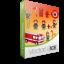 Firefighter Vector Pack | Vector Elements | VectorVice
