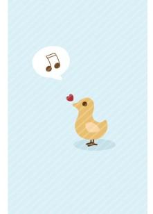 Vector Singing Bird | Kids Vector Pack | VectorVice